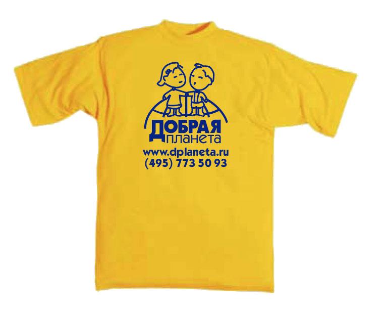 Описание: Футболки желтые купить, шапки детские крючком схемы - Главная Автор: olegan05.