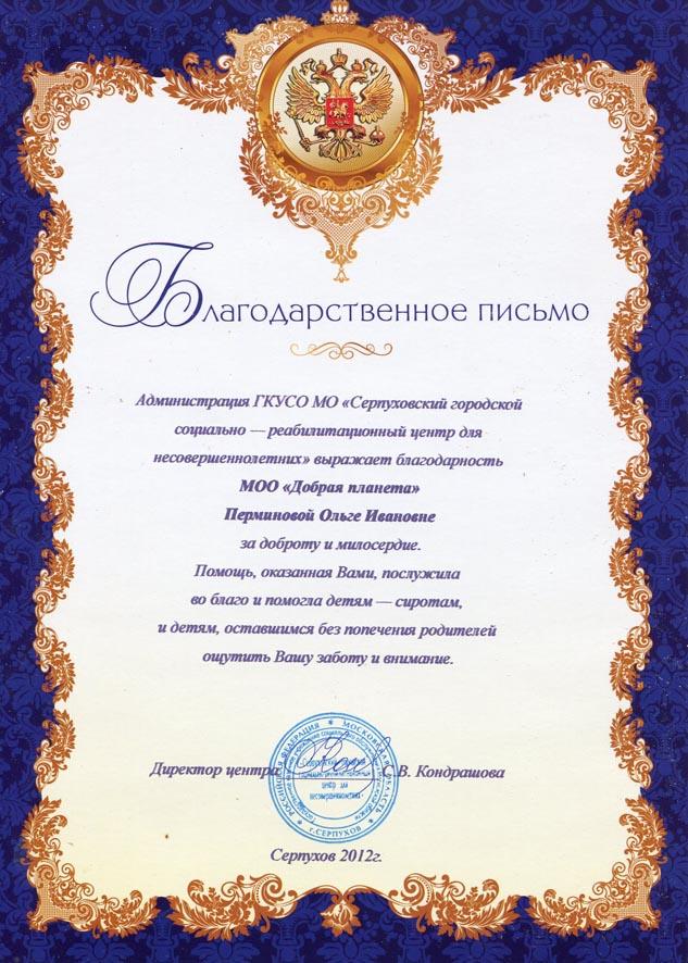 www.dplaneta.ru/images/gr1.jpg